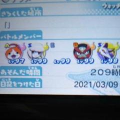 "Thumbnail of ""妖怪ウォッチスシ"""
