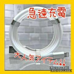 "Thumbnail of ""1m1本 iPhone ライトニングケーブル 充電器 純正品質 exo"""