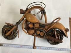 "Thumbnail of ""木製アメリカンバイク(バングラディシュ)[20年以上前僕が各国で集めた宝物集]"""