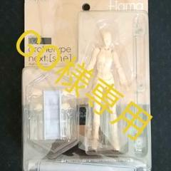 """Thumbnail of """"figma archetype next:she flesh color ver"""""""