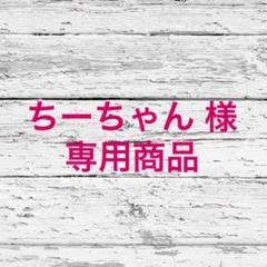 "Thumbnail of ""【週末特価】スリムイオンファンHOT&COOL PF JTH1"""