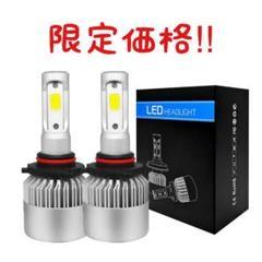 """Thumbnail of """"H4 LEDヘッドライト Hi Low 16000lm 期間限定価格♪"""""""