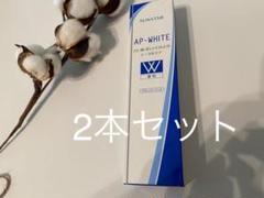 "Thumbnail of ""サンスター 薬用APホワイト ペースト リフレッシュミント"""