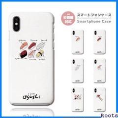 "Thumbnail of ""☆かわいい☆ スマホケース 全機種対応 ハードケース iP ni Pro 230"""