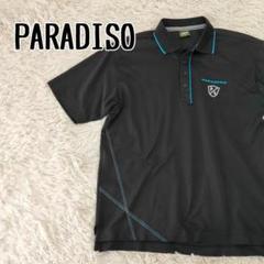 """Thumbnail of """"パラディーゾ ゴルフウェア ポロシャツ 半袖シャツ ブラック 黒 L"""""""