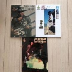 "Thumbnail of ""Stevie Ray Vaughan 楽譜 3冊"""