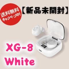 "Thumbnail of ""完全独立型 XG-8 ホワイト 高音質 Bluetoothイヤホン 5.0 @"""