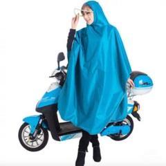 """Thumbnail of """"視界良好で安全!リュックや荷物がスッポリ隠れる!自転車 バイク ママチャリ"""""""