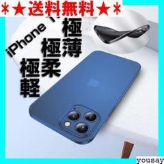 "Thumbnail of ""★送料無料★ マット仕上げ 極薄 Phone12 ケース 8 7Plus 47"""