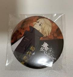 "Thumbnail of ""東京卍リベンジャーズ 佐野万次郎 マイキー CD EP01 特典 缶バッジ"""
