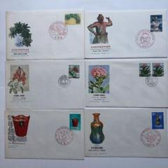 "Thumbnail of ""琉球郵便切手(1970-72年発行)の初日カバー6点"""
