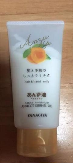 "Thumbnail of ""髪と手肌のしっとりミルク♡YANAGIYA"""