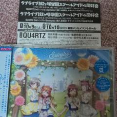 """Thumbnail of """"DAY2のみ  QU4RTZ ユニットライブ シリアルコード7枚セット"""""""