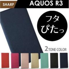 "Thumbnail of ""SHARP AQUOS R3 アクオス スマホ ケース カバー 手帳型 レザー"""