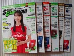 """Thumbnail of """"サッカーゲームキング ②"""""""