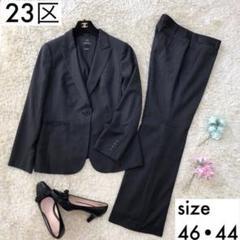 """Thumbnail of """"【美品♡大きいサイズ】23区 パンツスーツ セットアップ ストライプ ブラック"""""""