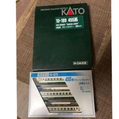 "Thumbnail of ""KATO455系グリーンライナーセット"""