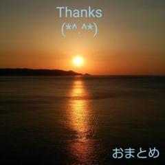"Thumbnail of ""星柄おまとめセット【新品】"""