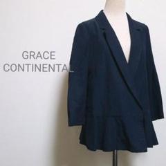 "Thumbnail of ""GRACE CONTINENTAL 裾フレア ペプラムテーラードジャケット"""