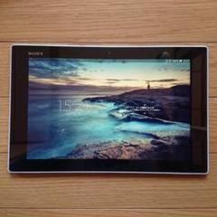 "Thumbnail of ""XPERIA Z TABLET"""