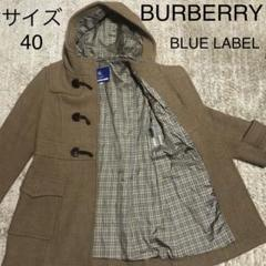 "Thumbnail of ""BURBERRY BLUE LABEL バーバリー ダッフルコート ノバチェック"""