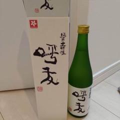 "Thumbnail of ""呼友 純米大吟醸 720ml"""