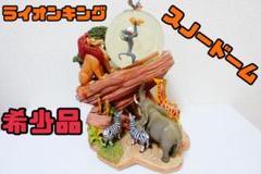"Thumbnail of ""【希少品】ディズニー ライオンキング オルゴール スノードーム"""