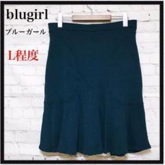 """Thumbnail of """"【大人気】blugirl ブルーガール☘膝丈スカート  ニット ウール イタリア"""""""