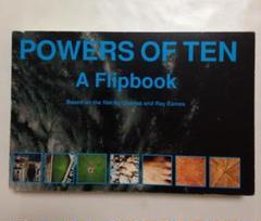 "Thumbnail of ""Powers of Ten: A Flipbook チャールズ&レイ・イームズ"""