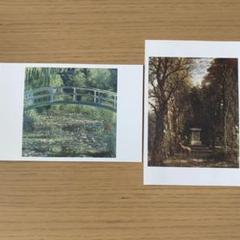 """Thumbnail of """"ロンドンナショナルギャラリー展 ポストカード"""""""