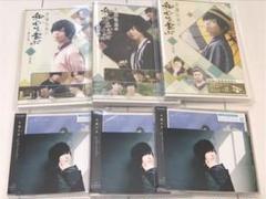 "Thumbnail of ""斉藤壮馬の和心を君に DVD そま君 斉藤壮馬 ブロマイド"""