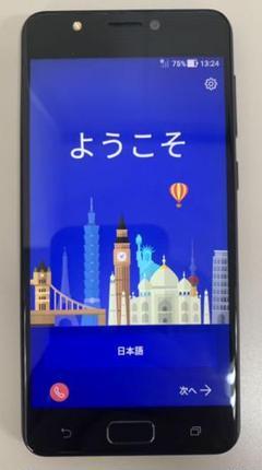 "Thumbnail of ""ASUS  ZenFone4 Max SIMフリー ネイビーブラック"""