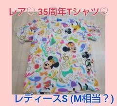 """Thumbnail of """"レディース Tシャツ M ディズニー 35周年 アニバーサリー ♥️"""""""