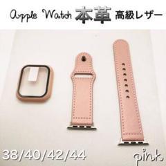 "Thumbnail of ""Sピンク★アップルウォッチバンド 高級レザー 本革ベルト Apple Watch"""