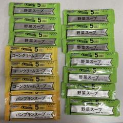 "Thumbnail of ""離乳食 和光堂 ベビーフード スープ3種"""