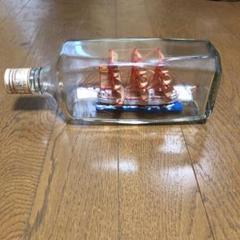 "Thumbnail of ""船模型 ウイスキーのボトル"""