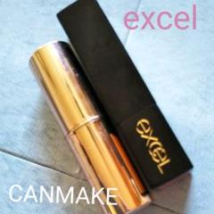 """Thumbnail of """"excel CANMAKE"""""""