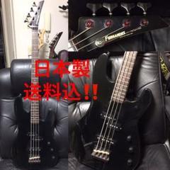 "Thumbnail of ""フェルナンデス送料込ベース日本製80年代ヴィンテージBASSギター希少ネック?"""