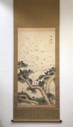 "Thumbnail of ""U513 掛軸 寿平作 『百鶴図』 画賛 『真作』 肉筆 茶掛 中国美術"""