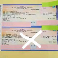 """Thumbnail of """"SPAYAIR 9/23 羽生産業文化ホール チケット 1枚のみ"""""""