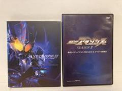 "Thumbnail of ""仮面ライダーアマゾンズ Season2 Blu‐ray  スペシャル座談会DVD"""