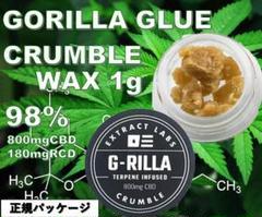 "Thumbnail of ""高濃度98% GORILLA GLUE CBD ワックス 1.0g ①"""