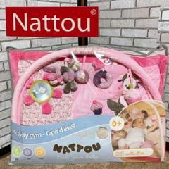 """Thumbnail of """"Nattouナチューベビープレイジム赤ちゃんプレイマット知育玩具"""""""
