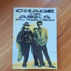 "Thumbnail of ""CHAGE&ASKA BIgSelection 楽譜 スコア"""