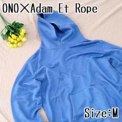"Thumbnail of ""日本製 Adam Et Rope ONOメリヤス フード付パーカー ブルー M"""