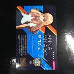 "Thumbnail of ""イナズマイレブン アレスの天秤 イレブンライセンス vol.3 EL03-03"""