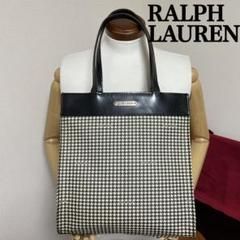 """Thumbnail of """"RALPH LAUREN  ラルフローレン トートバッグ ヴィンテージ 黒"""""""