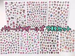 """Thumbnail of """"7枚セット♡パワーパフガールズ♡ネイルシール"""""""