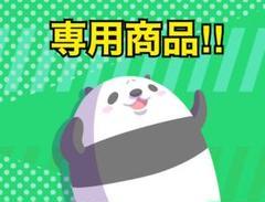 "Thumbnail of ""《安眠に!》枕 低反発まくら ネックピロー 洗えるカバー付 多機能"""