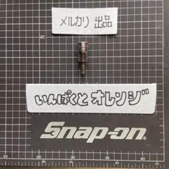 "Thumbnail of ""スナップオン  3/8spトルクスビットソケット snap on"""